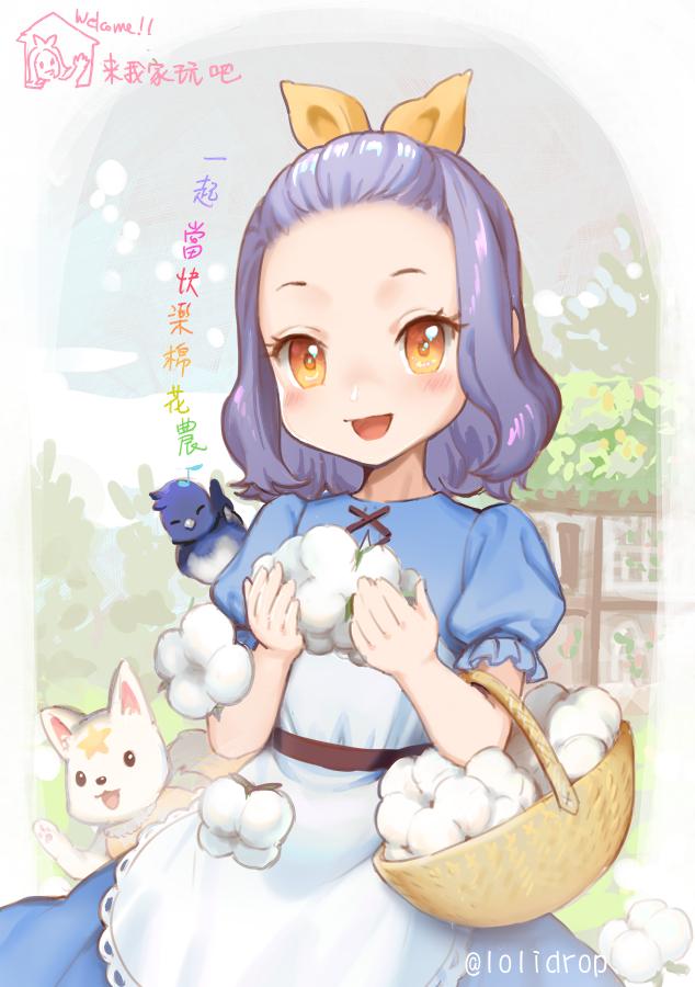 Happy Farmer by loli-drop