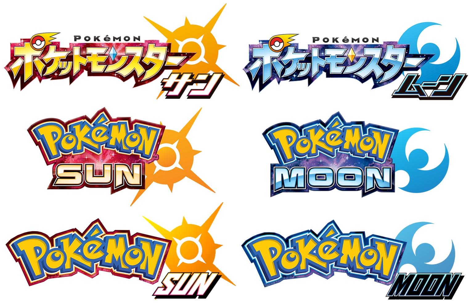 Pokemon Sun And Moon Logos Japanese To English 607783319
