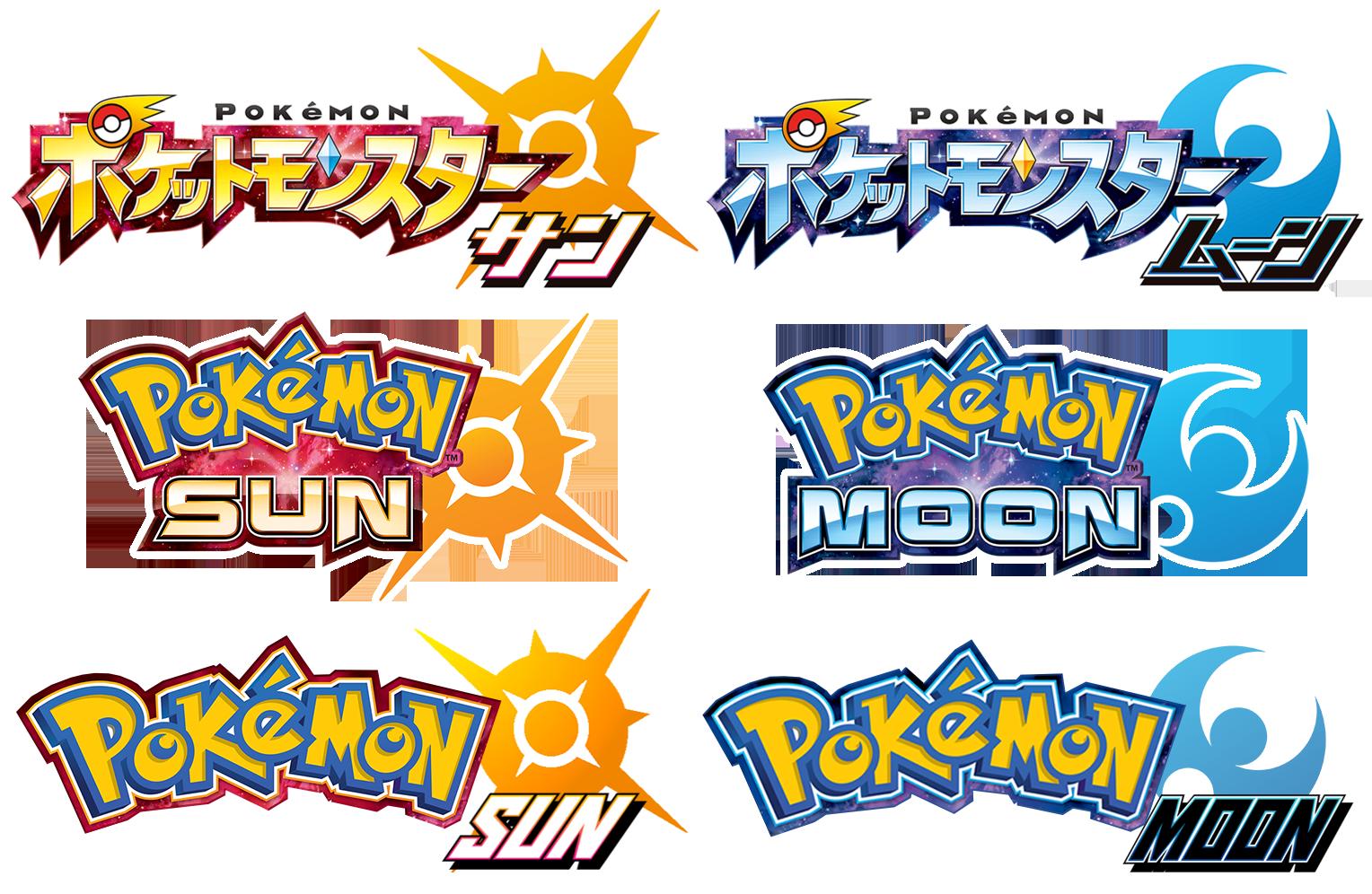 Pokemon Sun And Moon Logos Japanese To English 607783319