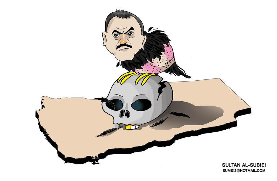 Yemeni President Ali Abdullah by sultan999