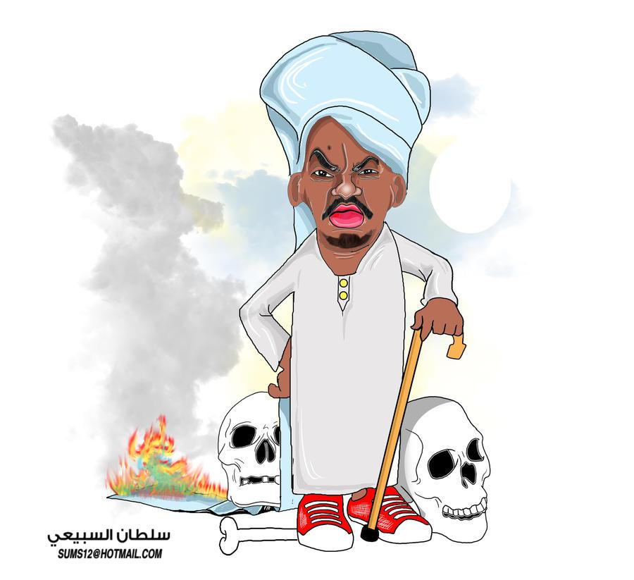 Sudan by sultan999