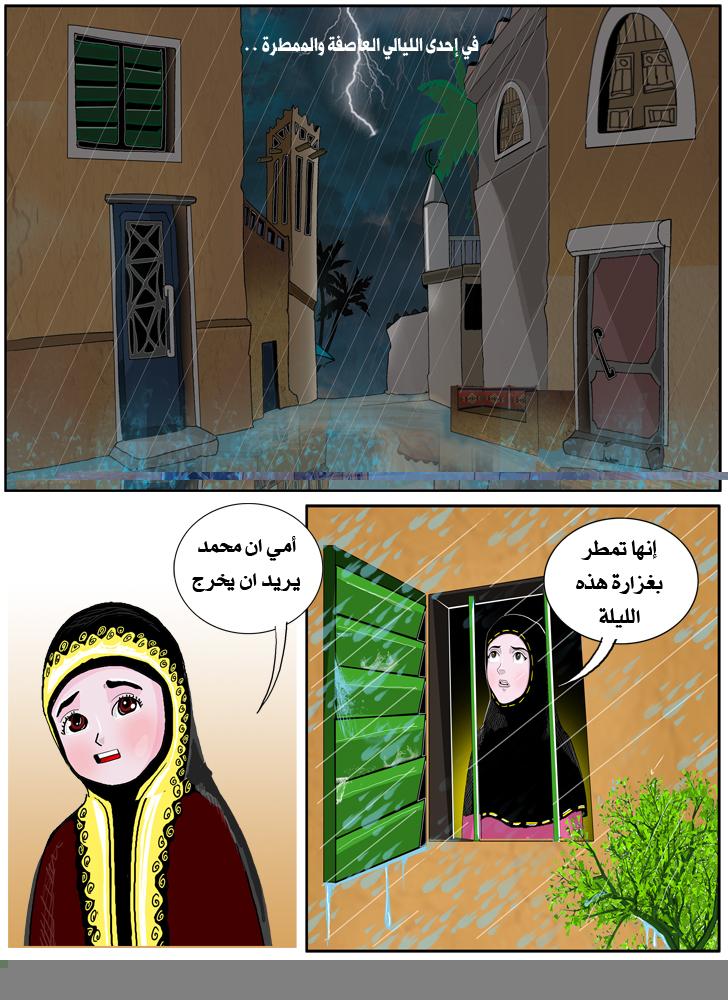 sagar by sultan999