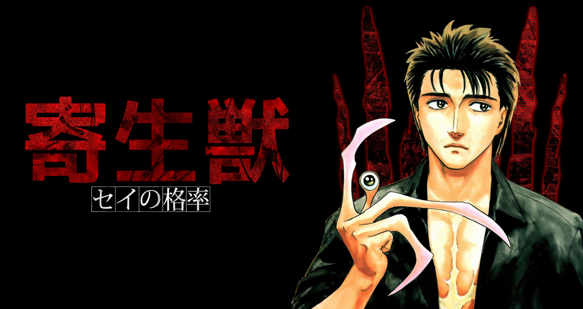 Parasyte the maxim wallpaper by stellathecat12 on deviantart parasyte the maxim wallpaper by stellathecat12 parasyte the maxim wallpaper by stellathecat12 voltagebd Image collections