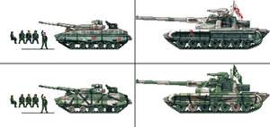 <b>[KAIHOU] Vehicles Of Harayama</b><br><i>Nyancommissar</i>