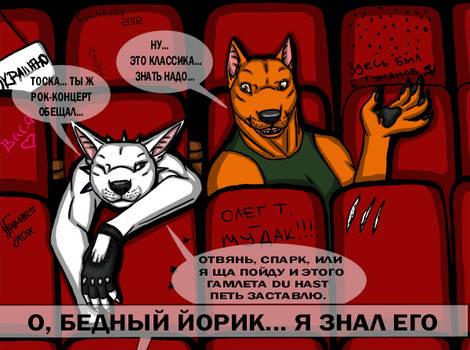 FIashmob2 In theatre