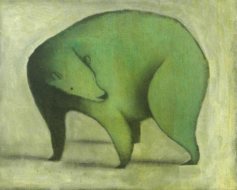 Green Bear by SethFitts
