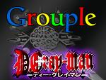 D Gray-man Grouple by RaijiMagiwind