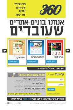 Web_Design-Studio_site