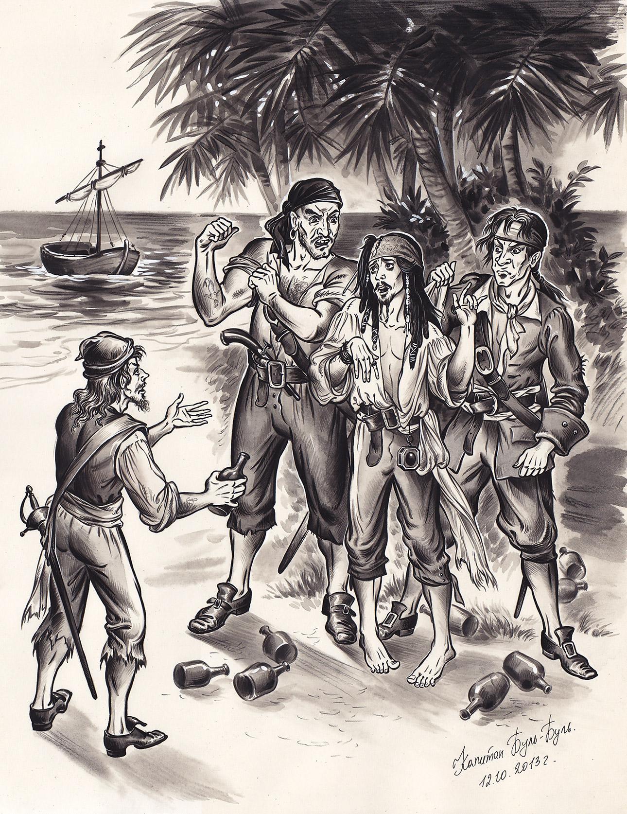 On the isle 2 by Bormoglot