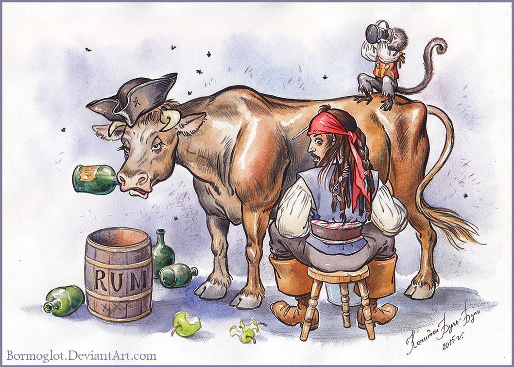 Milkshake. by Bormoglot
