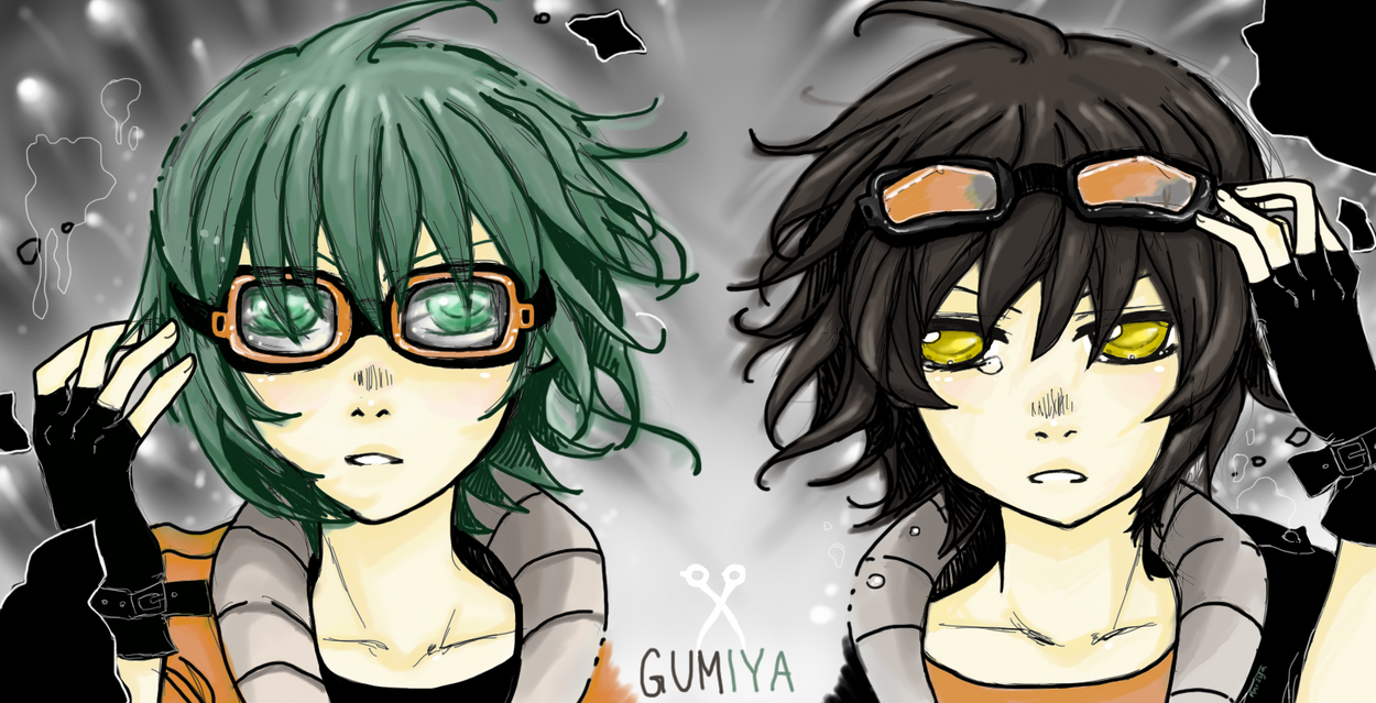 Gumiya