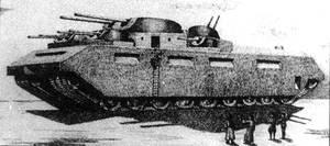 Bolshevik Tank