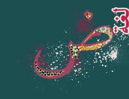 Arabic by Seen-Art