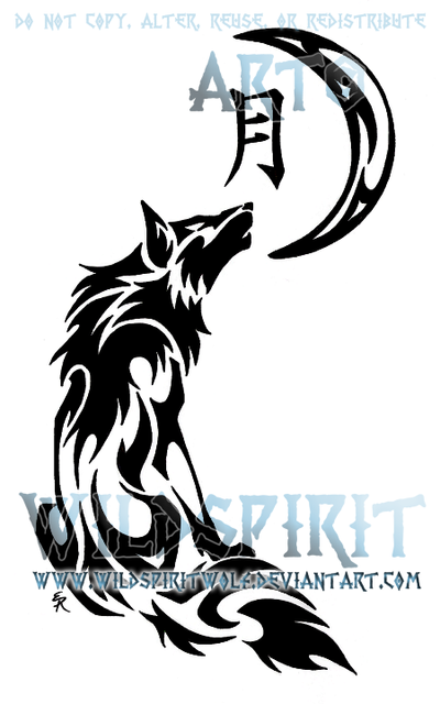 Howling Wolf And Moon Tribal Design by WildSpiritWolf on ...