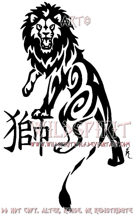 Tribal Lion And Kanji Tattoo By Wildspiritwolf On Deviantart