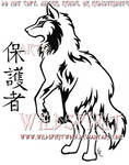 Protector Wolf Tattoo