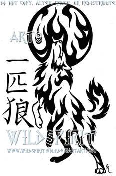 Ippiki Ookami Flame Tattoo