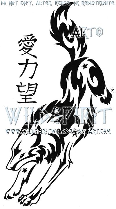 starry wolf and kanji tattoo by wildspiritwolf on deviantart
