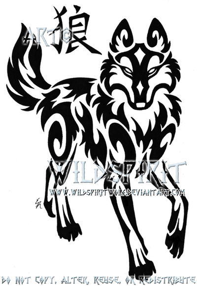 Top wolf japanese calligraphy images for pinterest tattoos