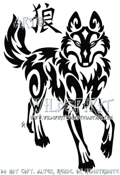 mystic wolf and kanji tattoo by wildspiritwolf on deviantart. Black Bedroom Furniture Sets. Home Design Ideas