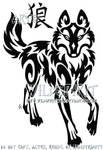 Mystic Wolf And Kanji Tattoo