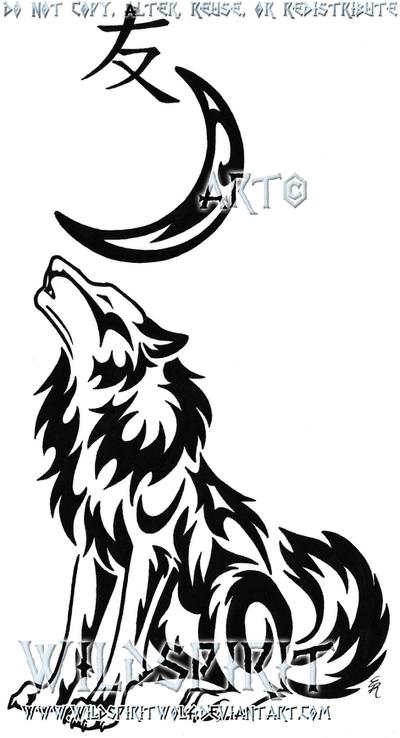 wolf moon and kanji tattoo by wildspiritwolf on deviantart