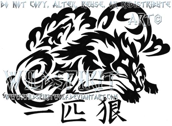 lone wolf and moon tattoo by wildspiritwolf on deviantart