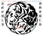 Stonewolf Yin Yang Wolf Design