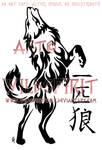 Standing Lone Wolf Tattoo