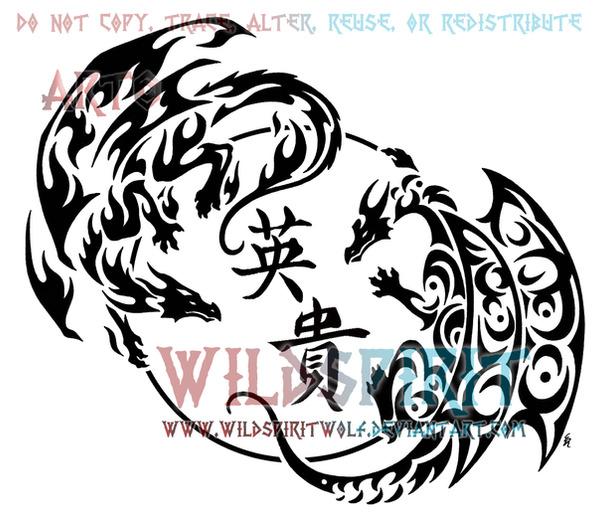 draconic fire and ice kanji tattoo by wildspiritwolf on