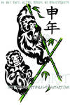 Year Of The Monkey Tribal Design