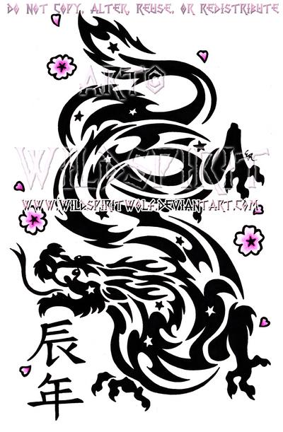 Year Of The Dragon Tribal Design by WildSpiritWolf