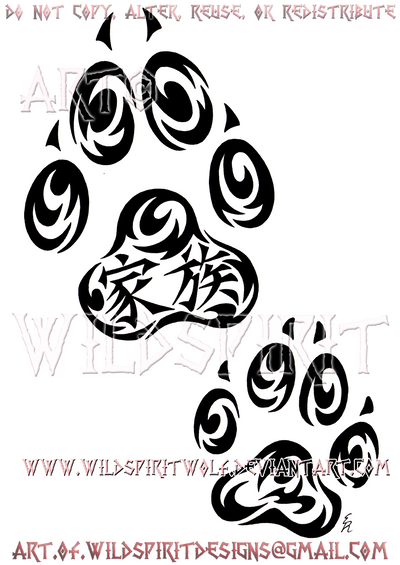 wolf family paw prints tribal design by wildspiritwolf on deviantart. Black Bedroom Furniture Sets. Home Design Ideas