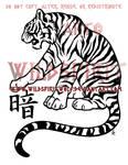 Darkness Kanji Tiger Design