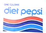 Diet Pepsi logo (1975-1987) ( 2nd Version)