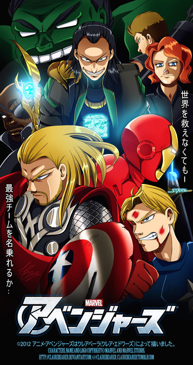 Anime Avengers Japanese variation by clairebearer