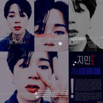 BTS JIMIN EDITION BY EHWA