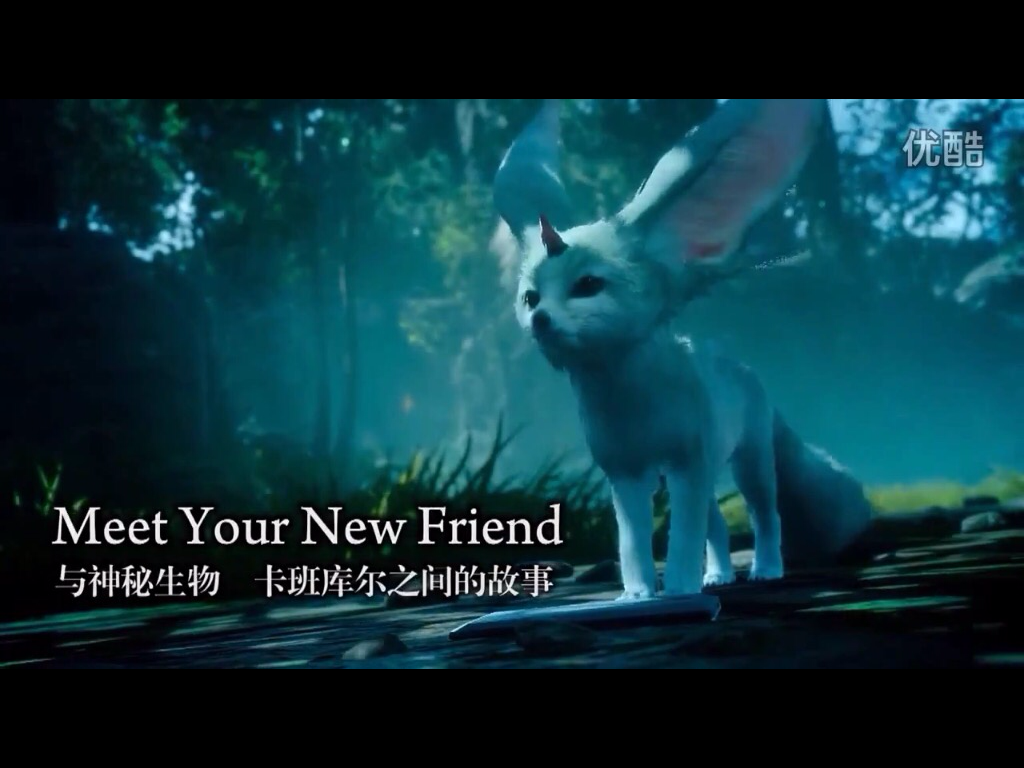 ff15 carbuncle by invaderdeepsauce - photo #11