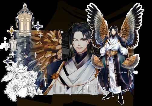 [CLOSED] Adoptable Oriental Hawk