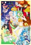 Vocaloid Easter