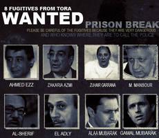 Egyptian Prison Break