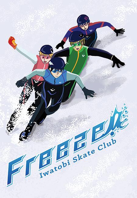 FREEZE! Iwatobi Skate Club by alchimique