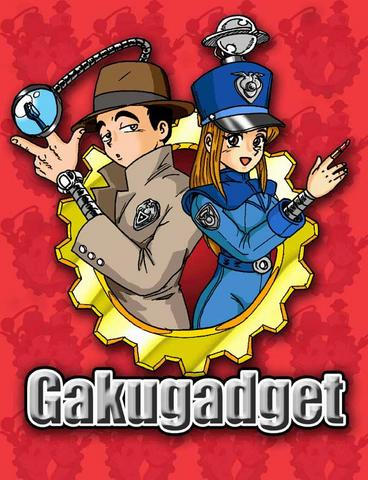 Gakugadget by MisterGakusei