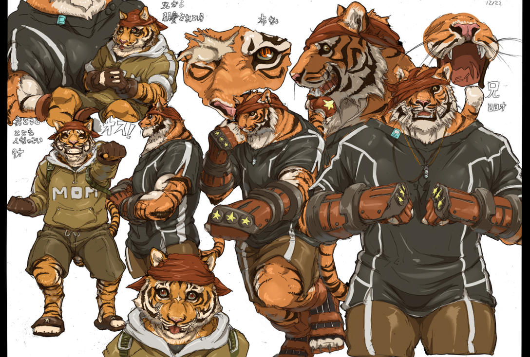Tiger brothers by inubiko on DeviantArt