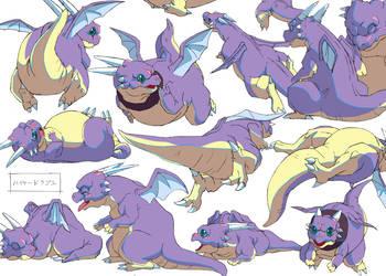 higher dragon by inubiko