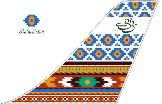 PIA Pakistan International Airline Baluch Livery