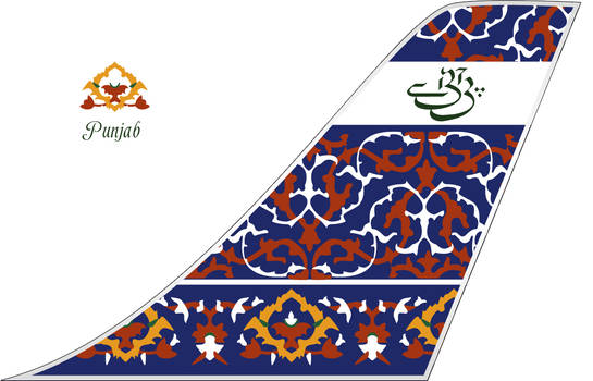 PIA Pakistan International Airline Punjab Livery