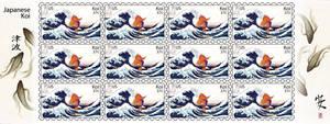 Koi stamp sheet