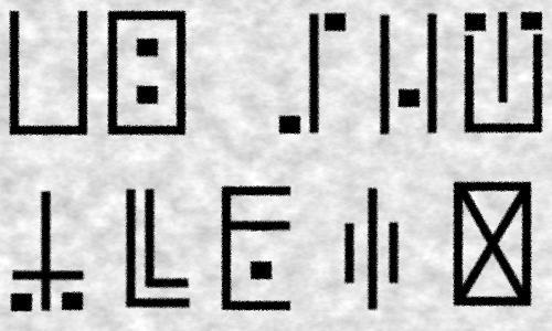 Dwarven Numbers