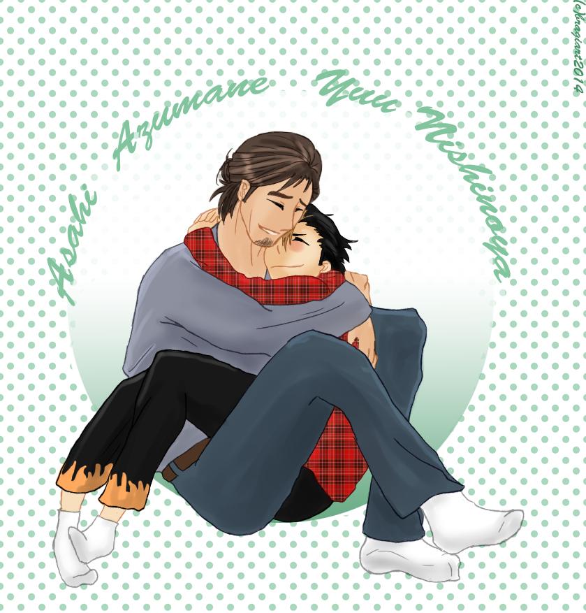 Hug me tight by Isram